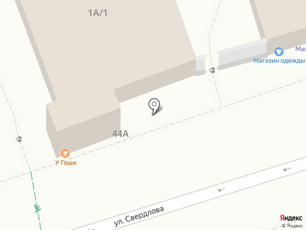 Киоск по ремонту обуви на карте Волжского