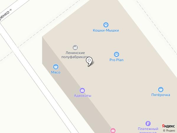 Сияние Камня на карте Волжского