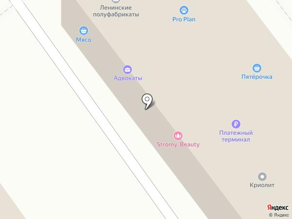 Копторг на карте Волжского