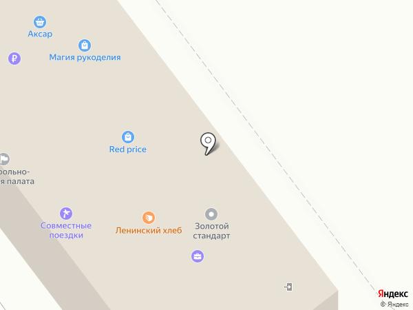 Бегемот на карте Волжского