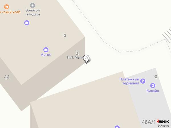Никита на карте Волжского