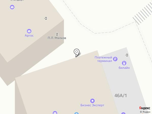 Левон на карте Волжского