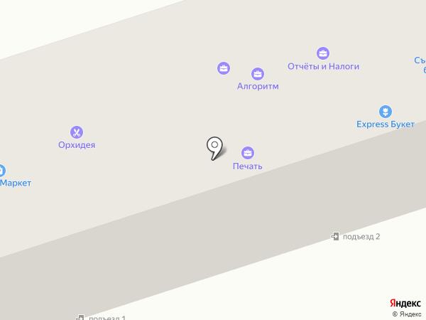 Алгоритм на карте Волжского