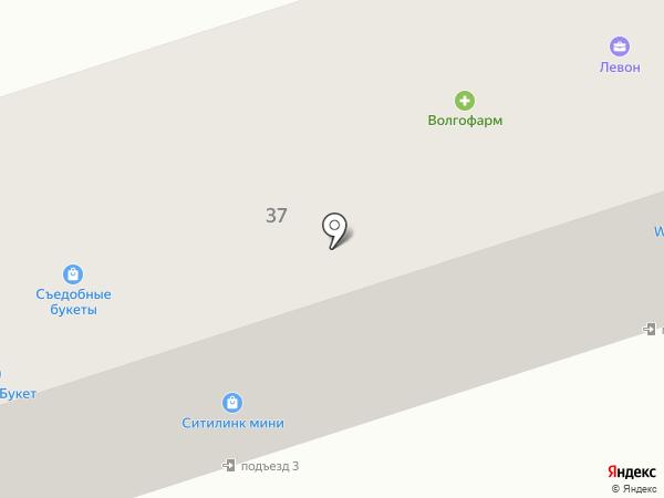 Волгофарм на карте Волжского