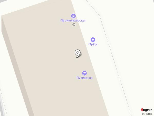 Бизнес-Эксперт на карте Волжского