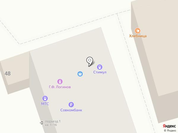 Волгоградский мясокомбинат на карте Волжского