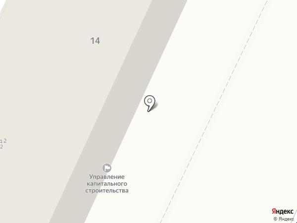 Управление капитального строительства на карте Волжского