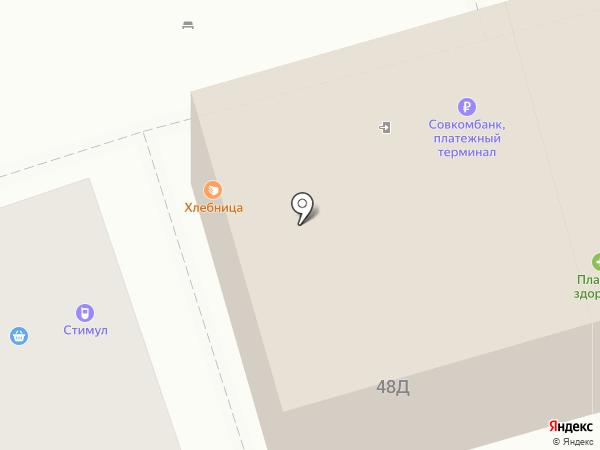 FastMoney на карте Волжского