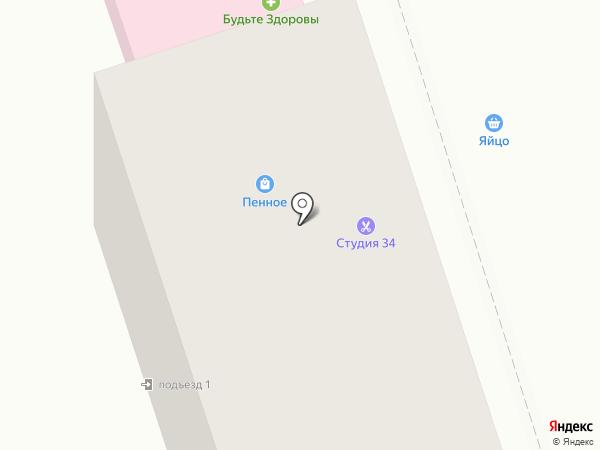 Рай Грас на карте Волжского