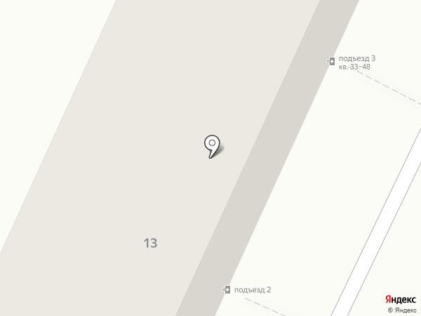Торговая компания на карте Волжского