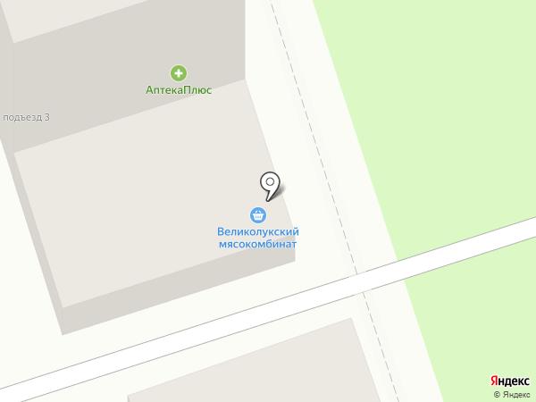 Вита-экспресс на карте Волжского