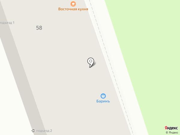 Восточная кухня на карте Волжского
