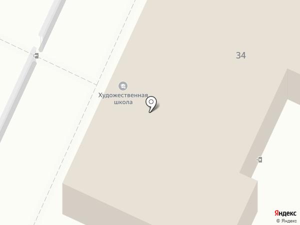 Детская художественная школа на карте Волжского