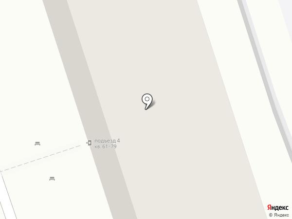 3D Life на карте Волжского