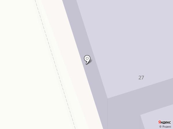 Азалия на карте Волжского