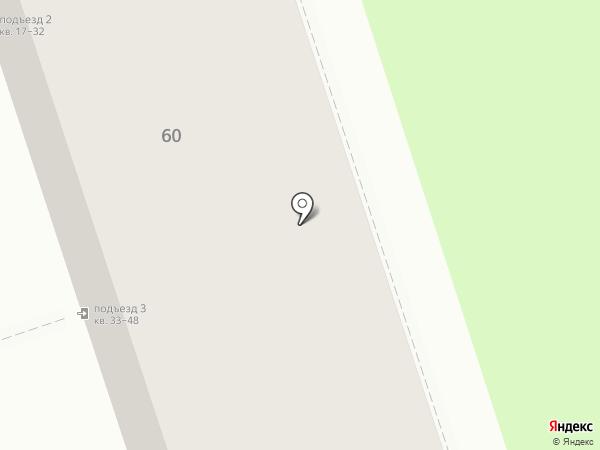Лепрекон на карте Волжского