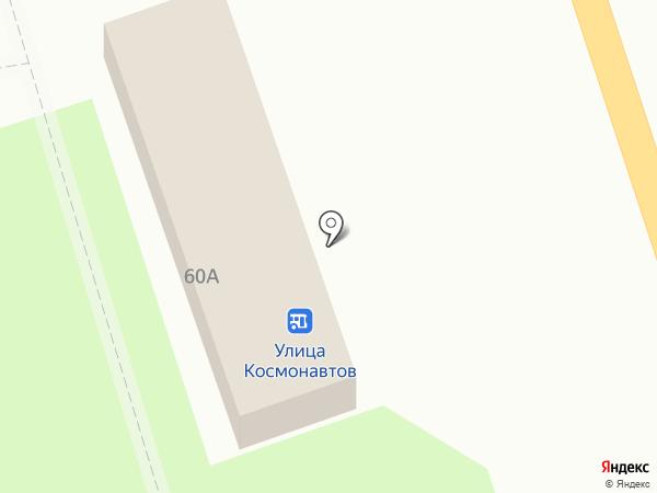 На Космонавтов на карте Волжского