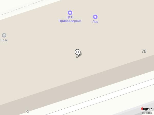 Сервис плюс на карте Волжского