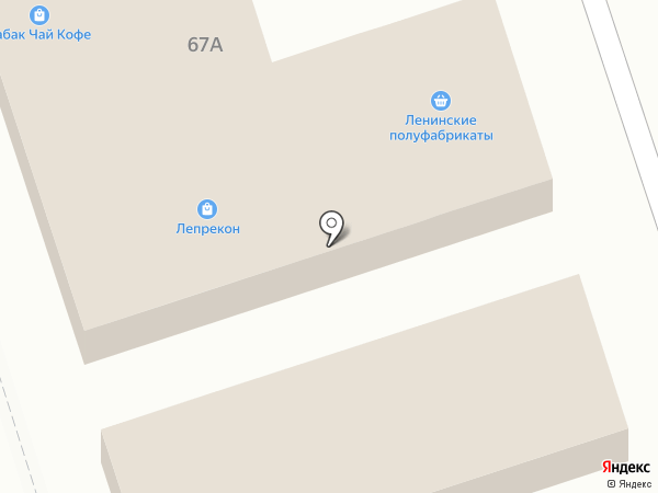 КИСО на карте Волжского