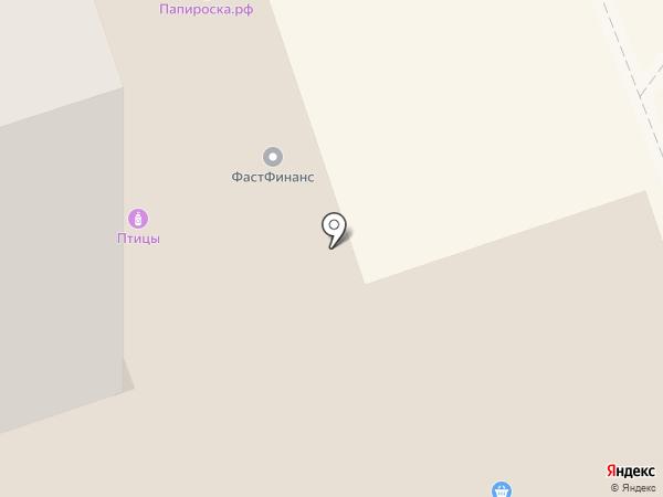 Магазин автоаксессуаров на карте Волжского