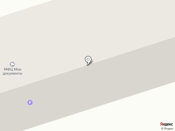 Мои документы на карте Волжского