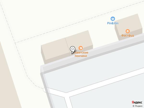 Советские пончики на карте Волжского
