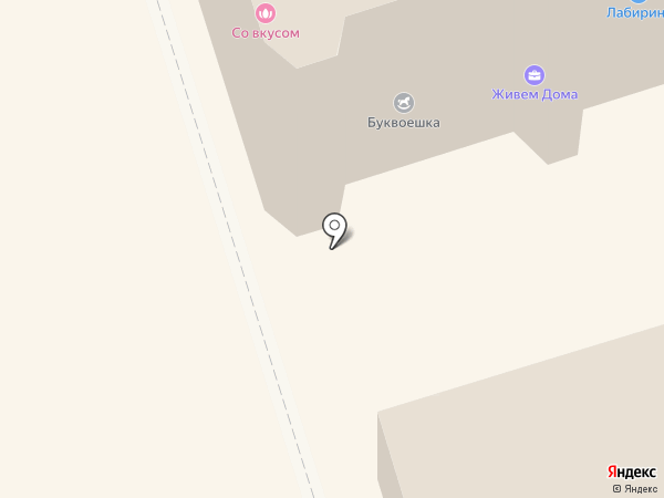 Живем Дома на карте Волжского
