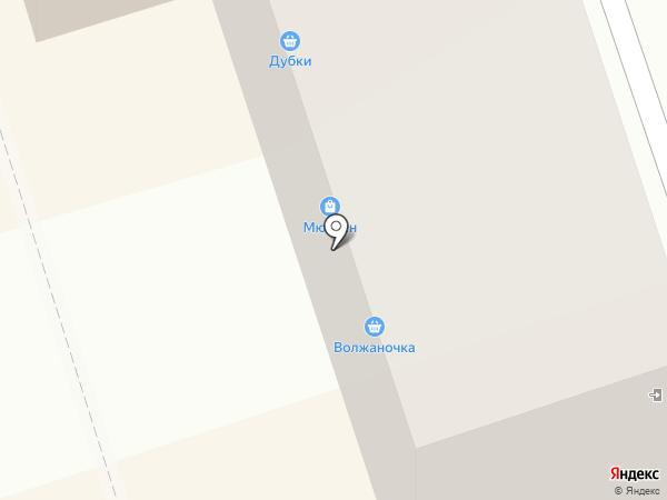 Дубки на карте Волжского
