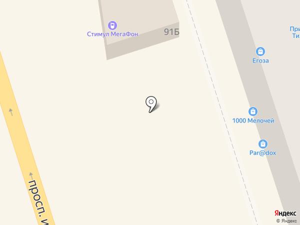 7 соток на карте Волжского