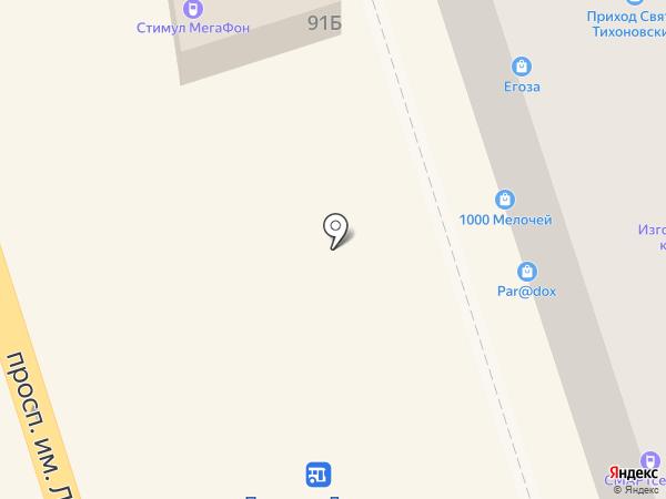 Займ-Экспресс на карте Волжского