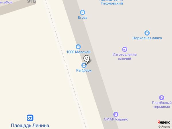 Сеть магазинов часов на карте Волжского