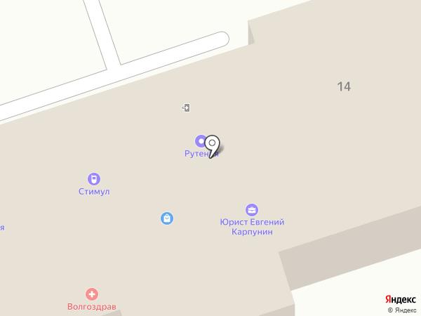 Рутения на карте Волжского