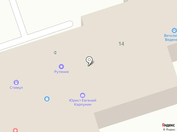 Шансон на карте Волжского