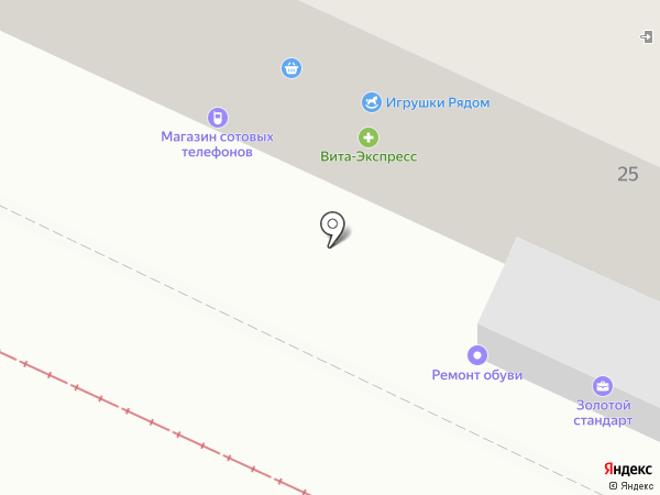 Магазин сотовых телефонов на карте Волжского