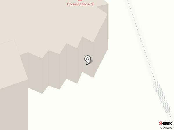 Hookah Place на карте Волжского