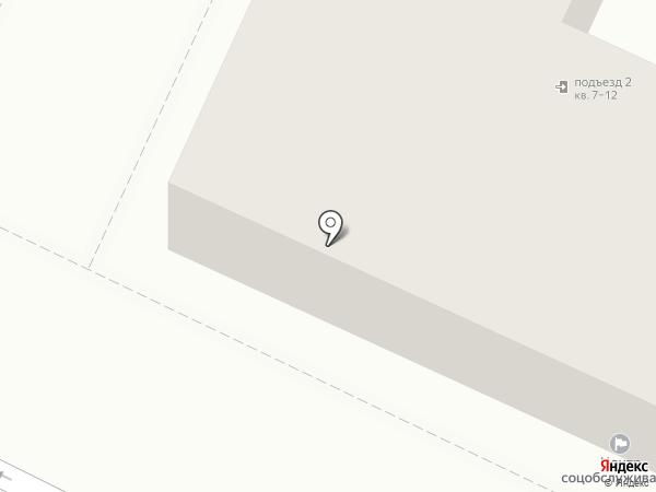 Волжский центр социального обслуживания населения на карте Волжского