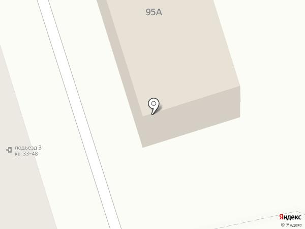 Fumari на карте Волжского