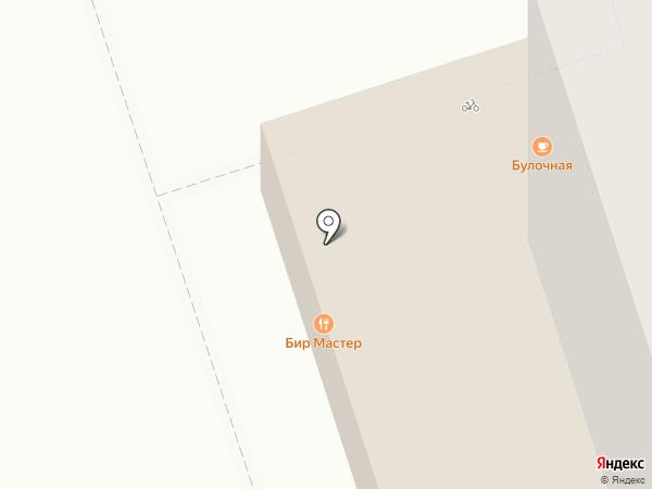 Bier Meister на карте Волжского
