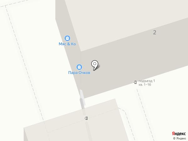 Центр ландшафтного дизайна на карте Волжского