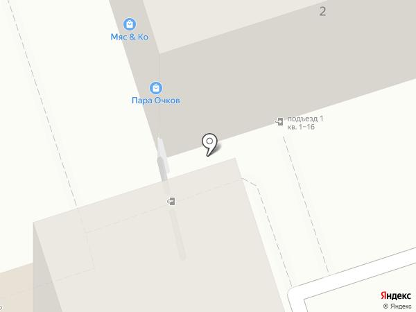 Samsung Сервис Плаза на карте Волжского