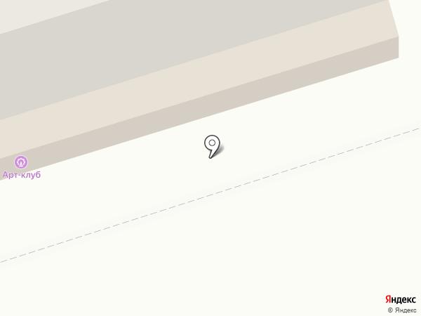La Puerta на карте Волжского