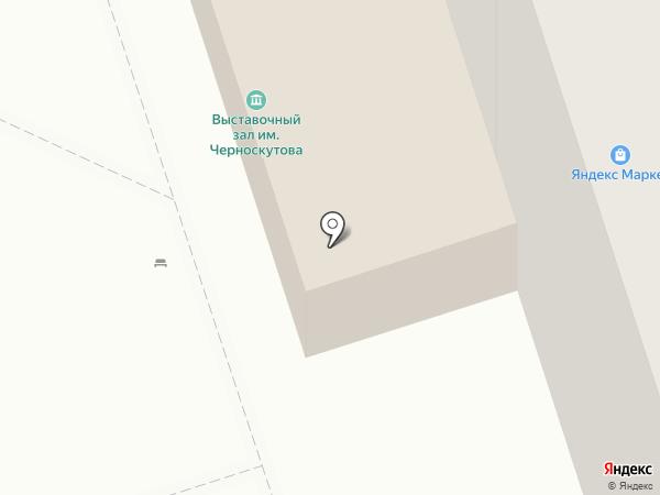 Выставочный зал им. Г.В. Черноскутова на карте Волжского