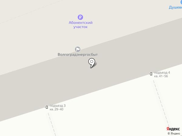 KDL на карте Волжского