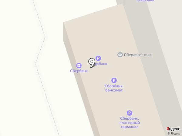 Платежный терминал, Сбербанк, ПАО на карте Волжского