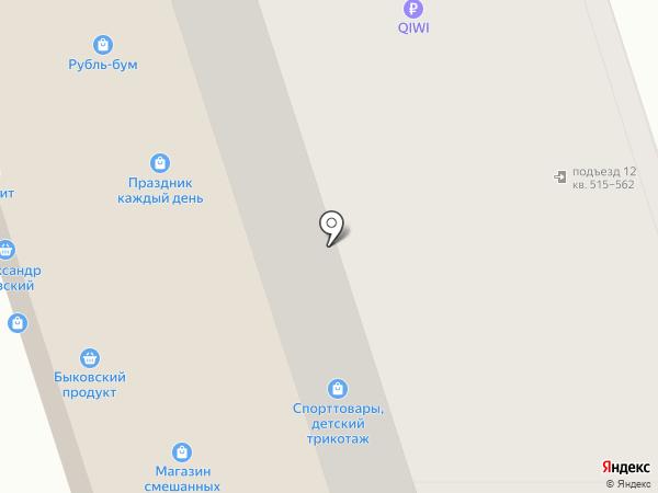 Сервис замков на карте Волжского