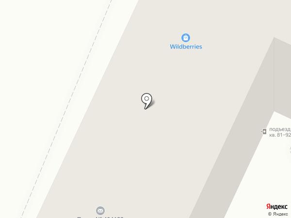 Эконом на карте Волжского