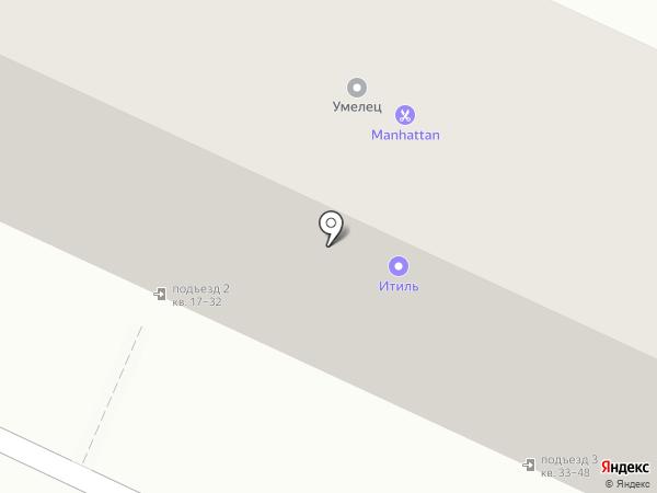 Манхетон на карте Волжского