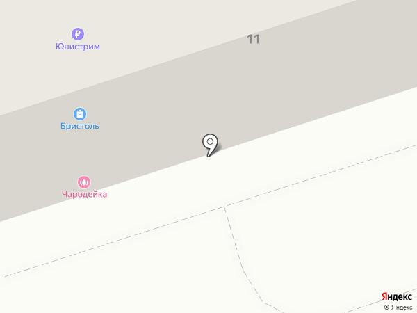 Магазин тканей и фурнитуры на карте Волжского