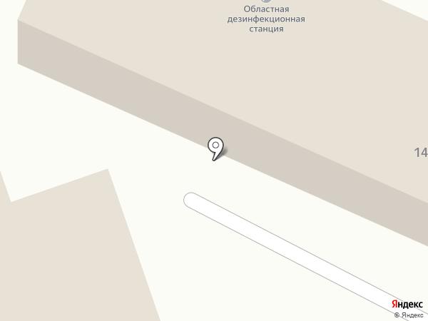 Волжская городская дезинфекционная станция на карте Волжского