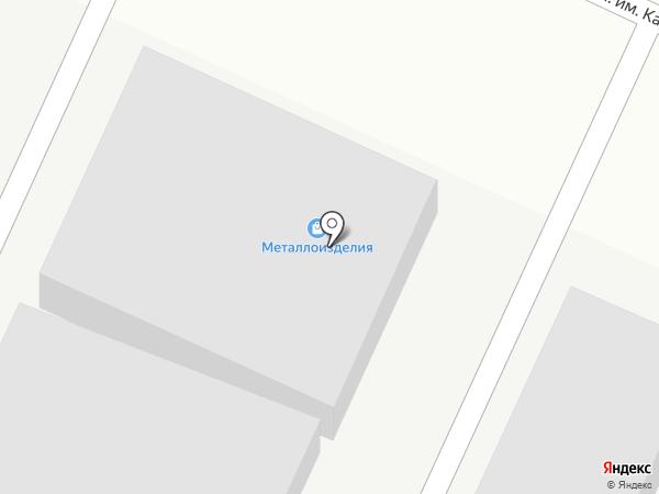 Транспортная компания на карте Волжского